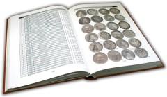 bazoviy-katalog