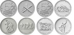 Набор монет 70 лет Победы в ВОВ-3-1