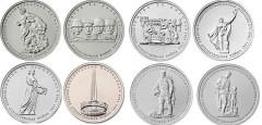 Набор монет 70 лет Победы в ВОВ-3-2