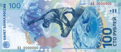 100_Olympic_rubles