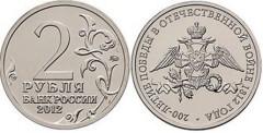 2 ryblya_emblema