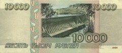 Banknote_10000_rubles_(1995)_back
