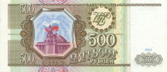 Banknote_500_rubles_(1993)_front