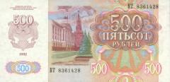 SUR_500_1992_B